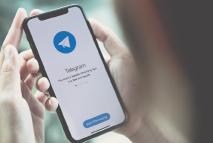 Bônus #8 – Comunidade online no Telegram.